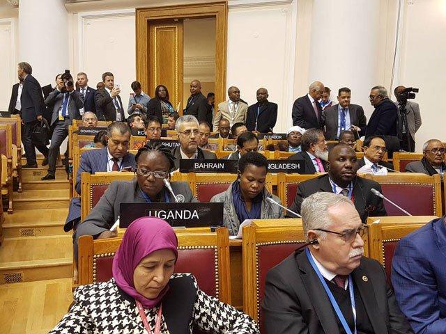 Ugandan MPs ask IPU to condemn Myanmar atrocities