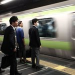 Young Japanese more optimistic about future: Poll