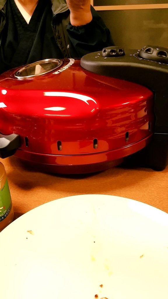 test ツイッターメディア - 出先から只今帰宅😦中二日での岐阜は流石に死にかける。  けれど、昼ご飯🍴 先方さんのご好意でピザ🍕をご馳走して 頂いたのだが…😕⁉  今朝方のピザ貰う夢が正夢となって ビッくらポン🍣  家庭用ピザ焼き器いいね♡ https://t.co/nZu4a0vsEO