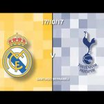 UEFA Champions League: Real Madrid vs Tottenham Hotspur preview stats and quotes