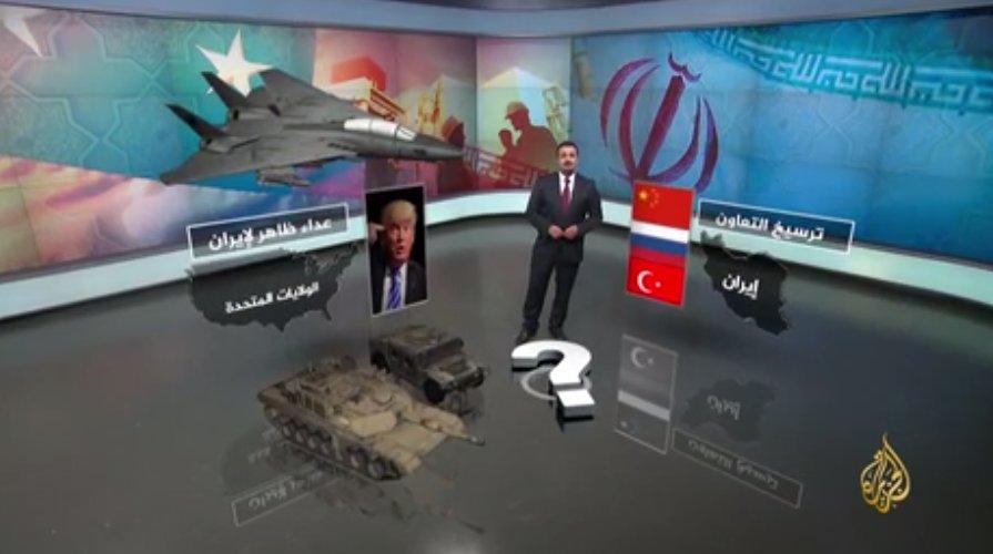 إلى أين تمضي تهديدات ترمب لإيران؟