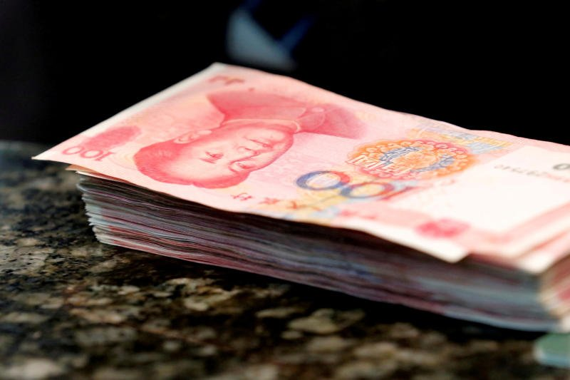 US softens China FX criticism, cuts Taiwan from watch list