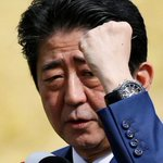 Japan ruling coalition seen winning around 2/3 majority - Kyodo