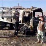 7 policemen killed, 22 injured in blast in Pakistan