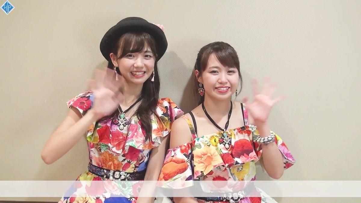 【Juice=Juice】ゆかにゃこと宮崎由加ちゃんを応援しよう112【リーダー】 YouTube動画>14本 ->画像>302枚