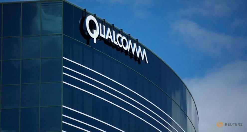 Taiwan ministry expresses 'deep concern' about Qualcomm's antitrust fine
