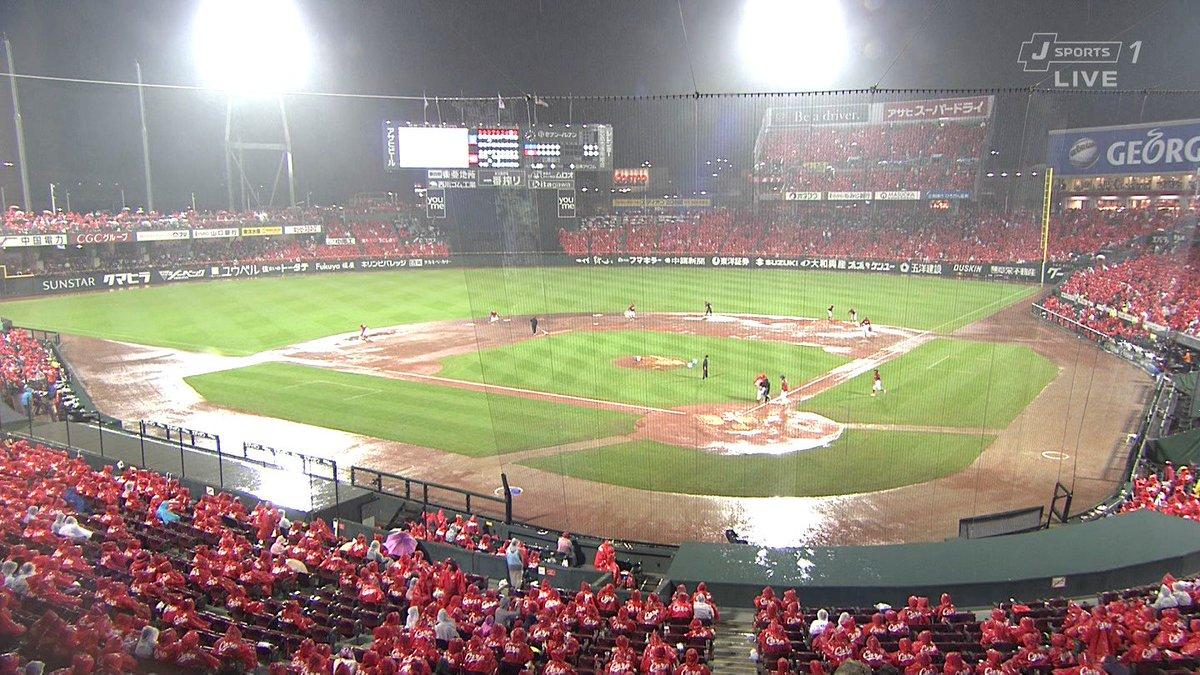 RT @carp__mania: 🌧雨のため19時40分から試合が一時中断、試合は成立  【5回終了 カープ3-0DeNA】 ✅https://t.co/X32VSqgNUm  #carp #カープ https://t.co/LABEWktPrF