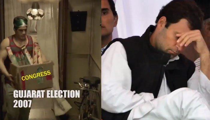 Watch: BJP uses 'Mauka Mauka' to mock Congress in new ad ahead of Gujarat elections