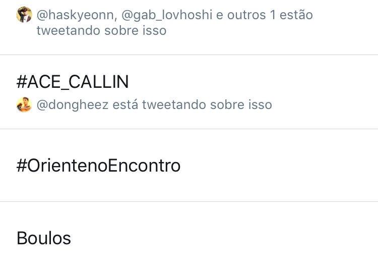 #ACE_CALLIN
