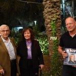 Memorial held for terror victims killed 20 years ago in Tel Aviv bombing