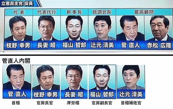 【速報】安倍首相、ヤクザを連れてリベンジ宣言in秋葉原 2017.10.21  [786271922]YouTube動画>2本 ->画像>58枚
