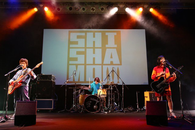 test ツイッターメディア - 【イベントレポート】SHISHAMOの映画主題歌ライブに新垣結衣&瑛太が感動「まさか生で聴けるとは」(写真13枚) https://t.co/FImaC0lrxv https://t.co/51pK4XPYJs