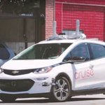 Self-driving cars could hit busy Manhattan streets next year