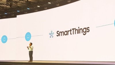 Big announcements at Samsung Developer Conference
