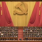 5 things to know about China's twice-a-decade party congress