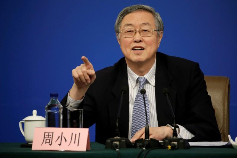 China central bank warns against 'Minsky Moment' due to excessive optimism