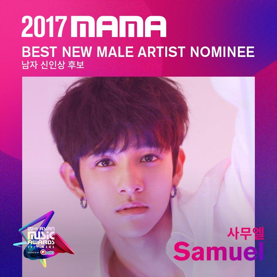 [#2017MAMA] Best New Male Artist Nominees #Samuel #JEONGSEWOON Vote▶ #Qoo10 #큐텐