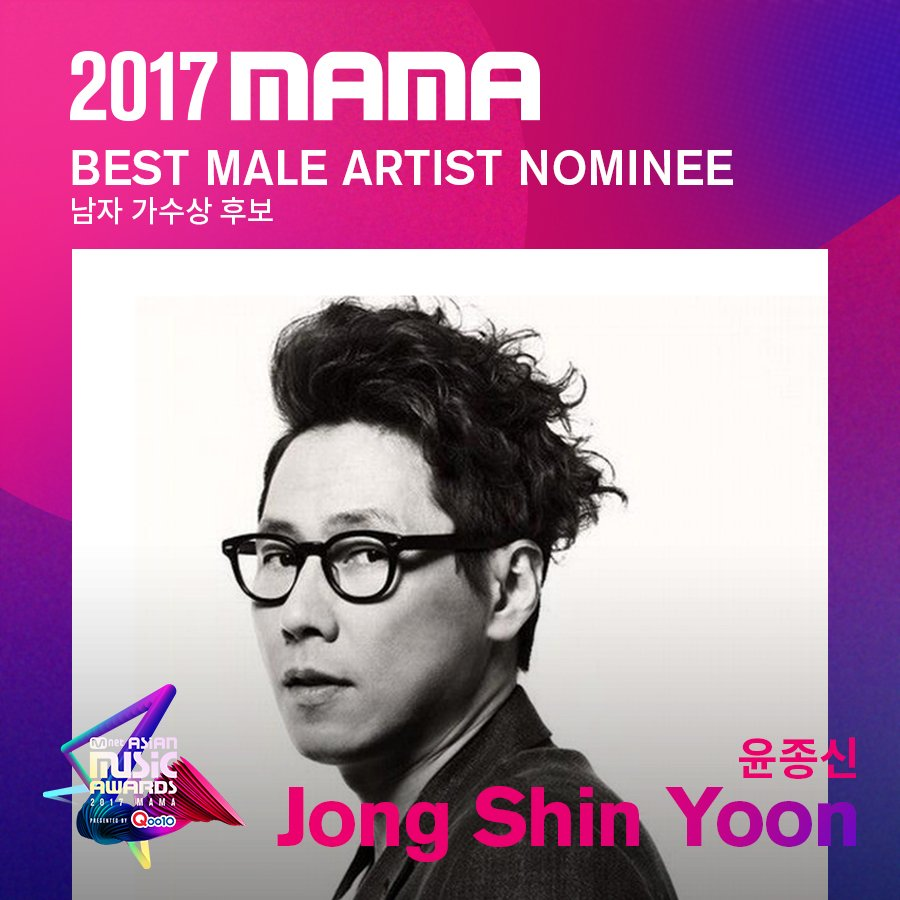 [#2017MAMA] Best Male Artist Nominees #JongShinYoon #ZICO Vote▶https://t.co/TUeFfeTkdG #Qoo10 #큐텐 https://t.co/ySFshUrGJP