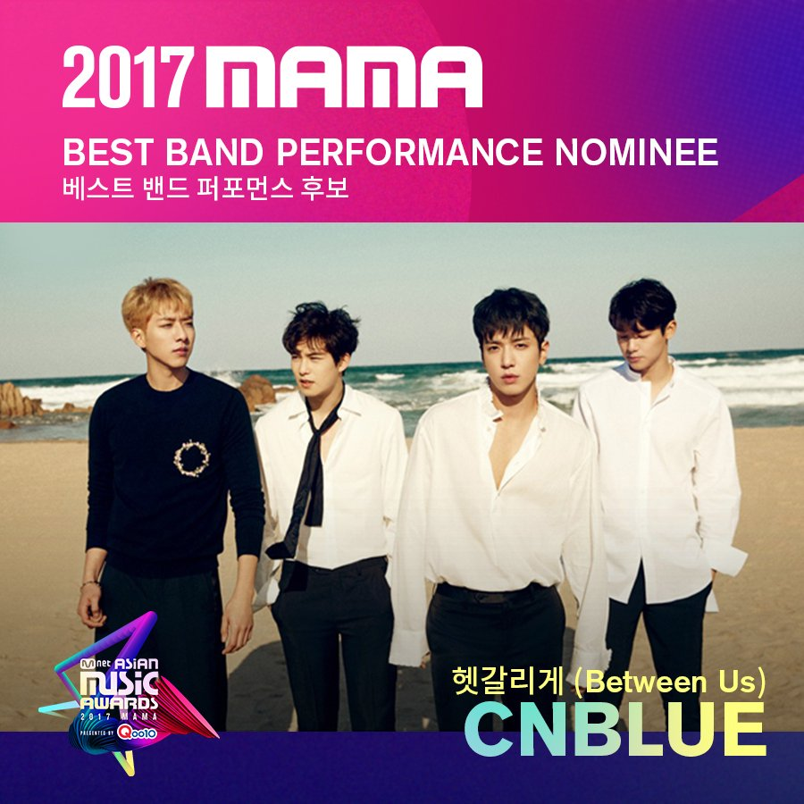 [#2017MAMA] Best Band Performance Nominees #CNBLUE #DAY6 #FTISLAND Vote▶ #Qoo10 #큐텐