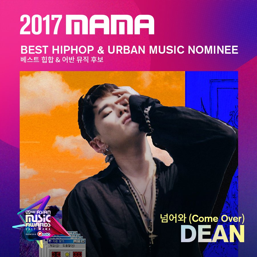 [#2017MAMA] Best HipHop & Urban Music Nominees #DEAN #MadClown #WooWonJae Vote▶ #Qoo10 #큐텐