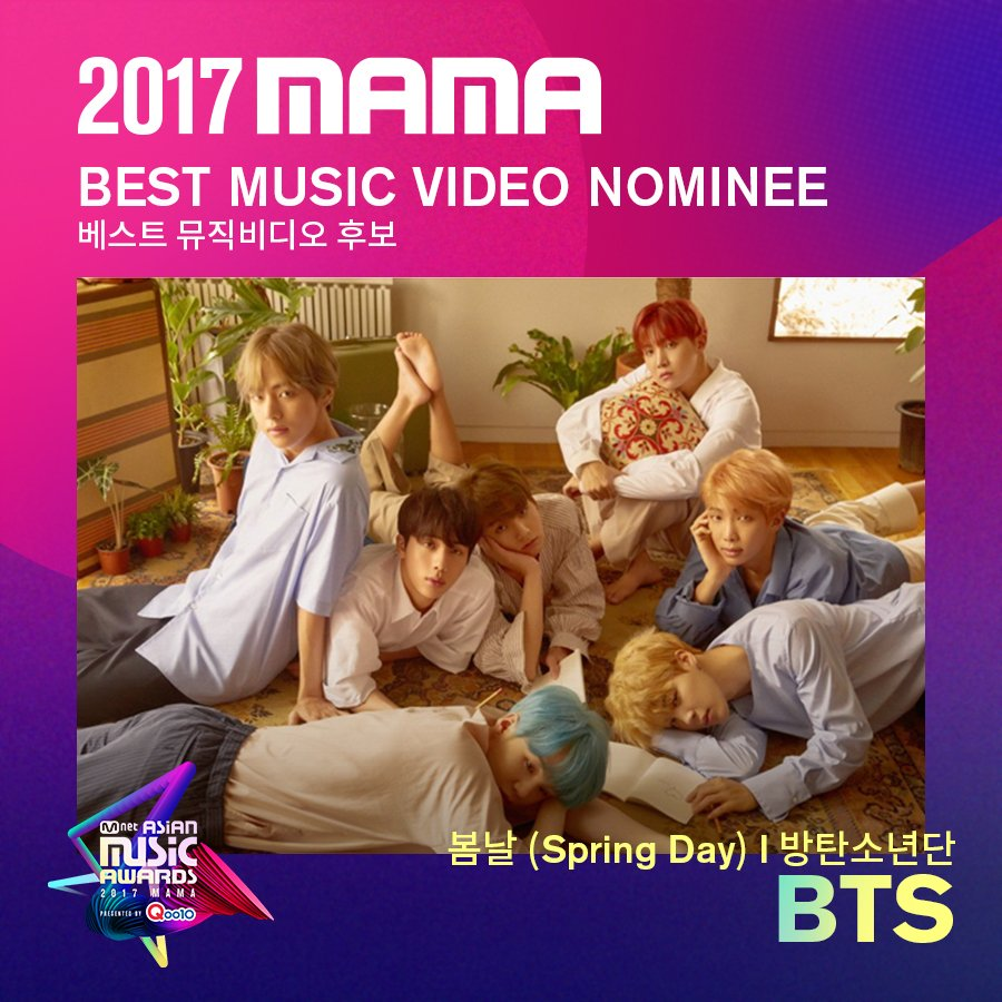 RT @MnetMAMA: [#2017MAMA] Best Music Video Nominees #BTS #SEVENTEEN Vote▶https://t.co/TUeFfeTkdG #Qoo10 #큐텐 https://t.co/rLB9eAiqqI