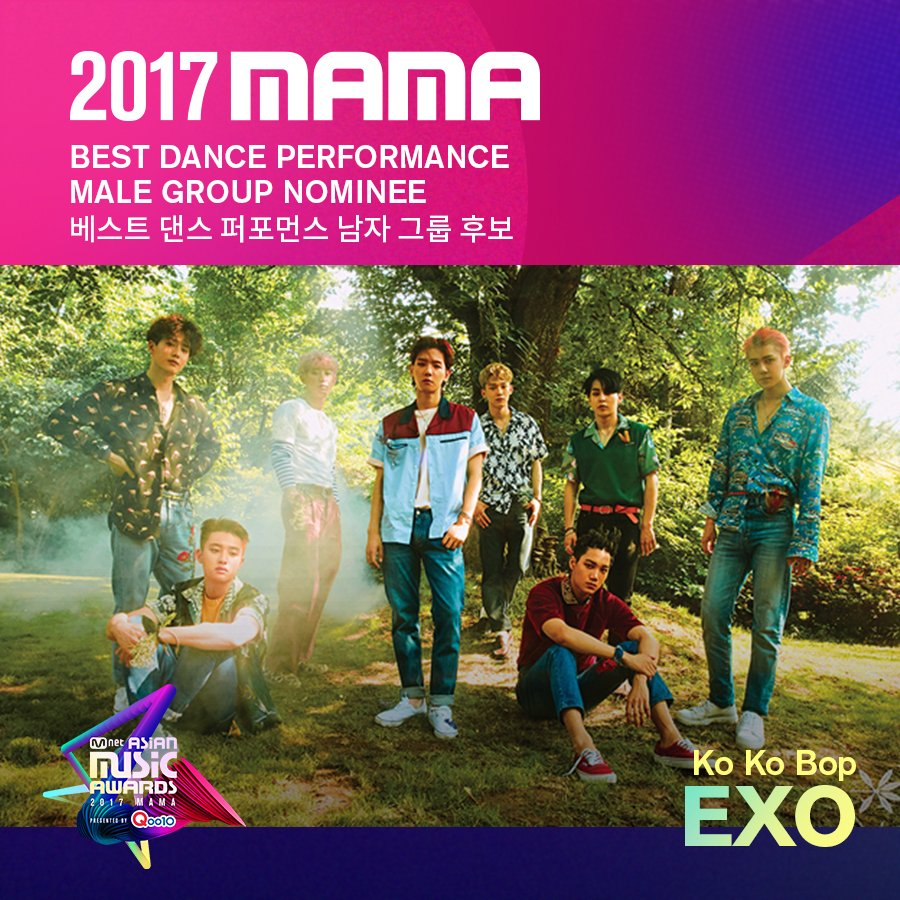 [#2017MAMA] Best Dance Performance Male Group Nominees #EXO #NCT127 #MONSTAX Vote▶https://t.co/TUeFfeTkdG #Qoo10 #큐텐 https://t.co/bxgoESEGXc