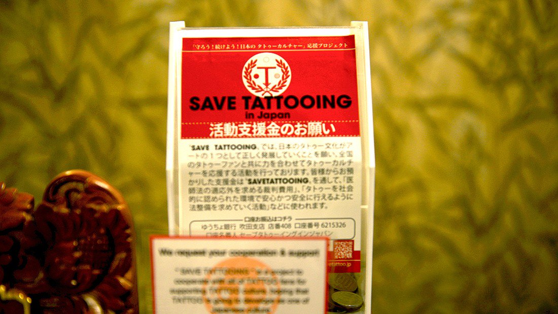 Going to Japan? Your tattoo could be a huge problem https://t.co/B6Jvzsu8vc https://t.co/L1FvuWIQEi