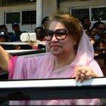 Ex-Bangladesh PM Khaleda Zia appears before Dhaka court; gets bail