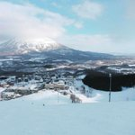 Honeymoon adventure on Hokkaido's tallest peak turned harrowing ordeal for couple