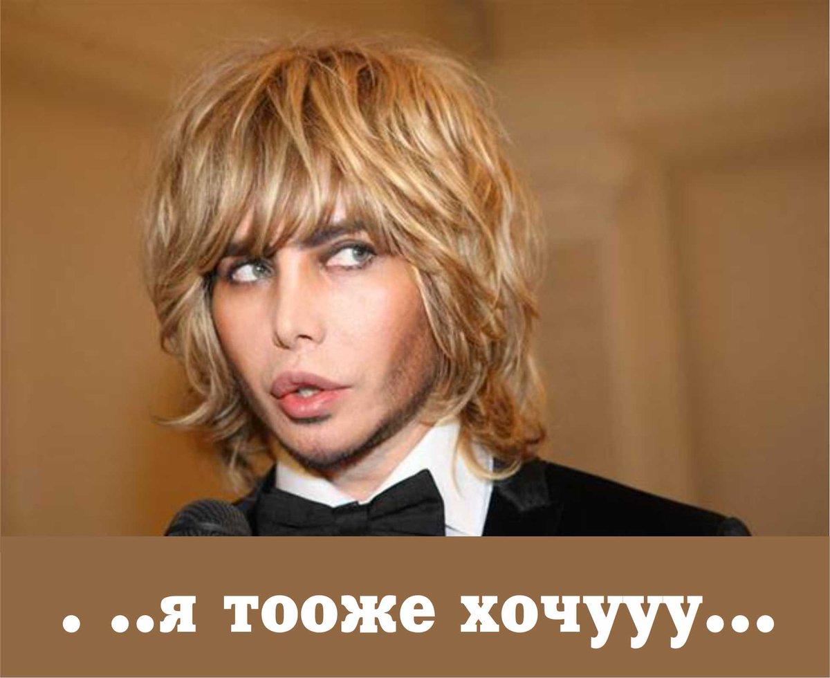 Сергея зверева без макияжа
