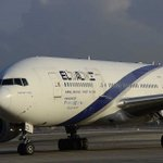 El Al slapped with $40 m. class action lawsuit for illegal cancellation fees