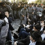 Police arrest 120 ultra-Orthodox protesters during anti-draft 'day of rage'
