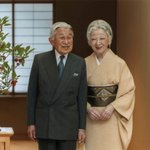 Japan's Emperor Akihito likely to abdicate at end-March 2019 - Asahi