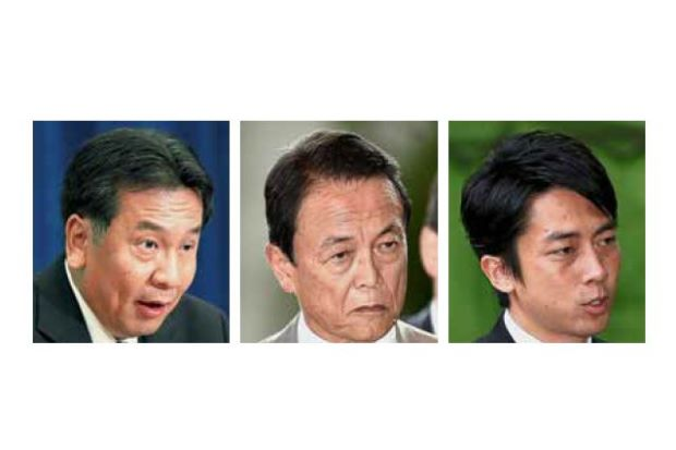 Meet Japan election's quirky candidates - ASEAN/East Asia