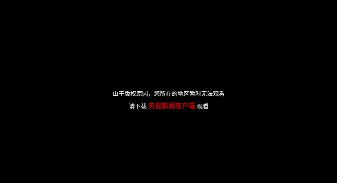 #TourofGuangxi