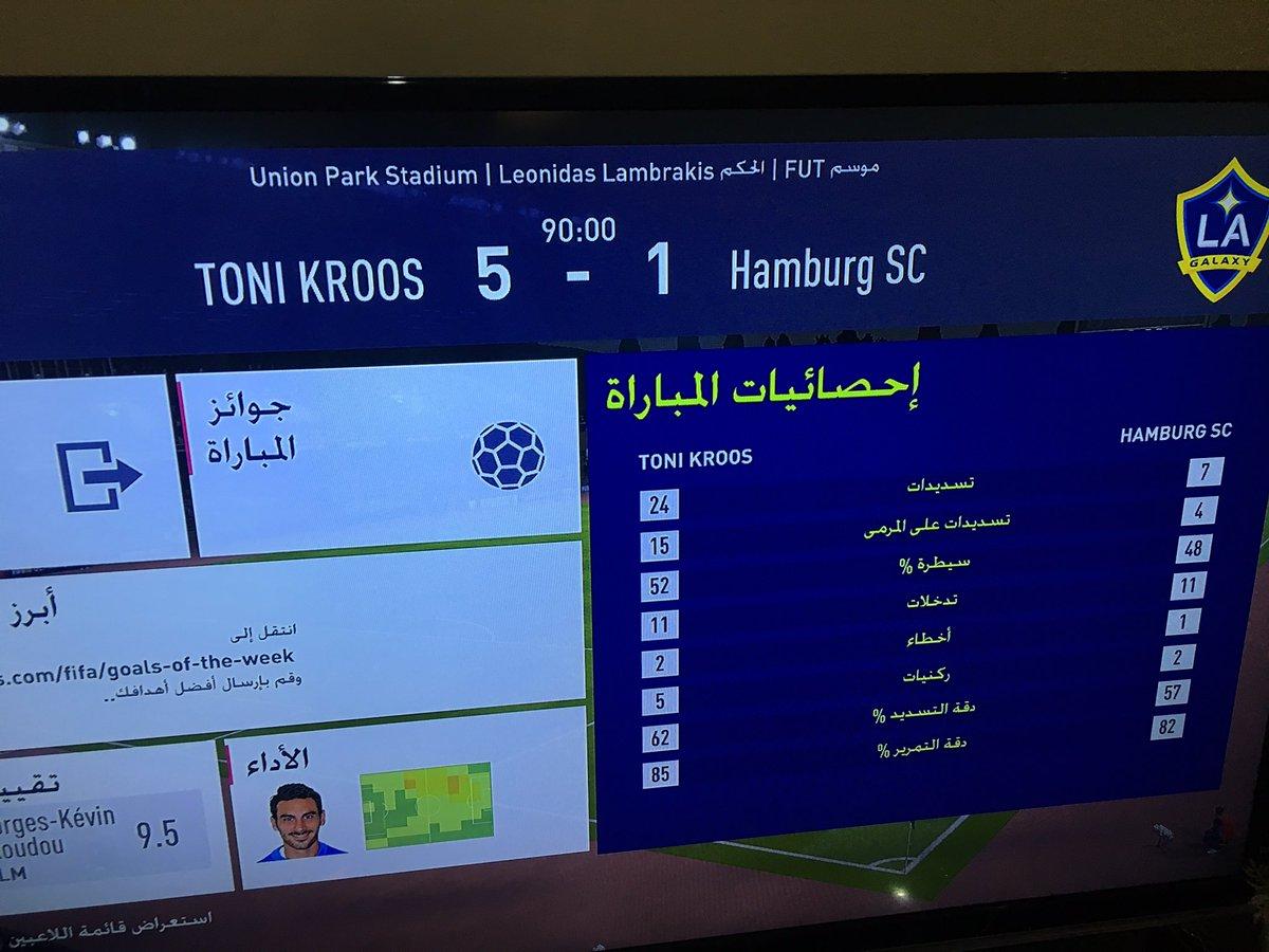 #FIFA18  والله ي جلدته جلد https://t.co/KgVNNUXboy