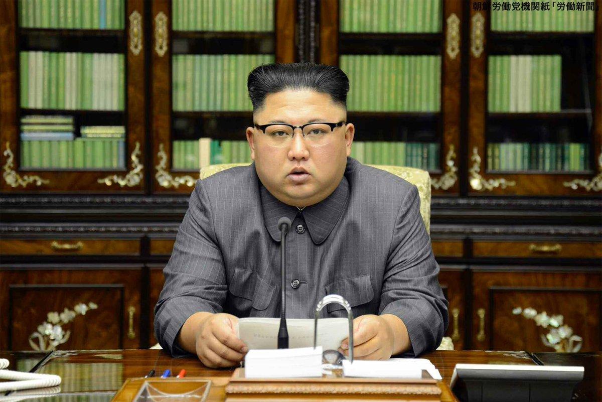test ツイッターメディア - もしも10月21日や22日の早朝にミサイル発射実験をするなら笑うしかない。その理由は、北朝鮮が本当に恐れているのは日本の軍国化だからである。 - 緊迫 北朝鮮情勢 NHK NEWS WEB   https://t.co/8CISbQ1UCs https://t.co/D2XYPjnuoR