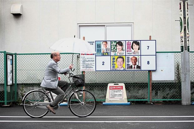Japan braces for polls-day typhoon rains - ASEAN/East Asia
