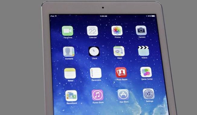 Pennsylvania man strangles woman over changing iPad password