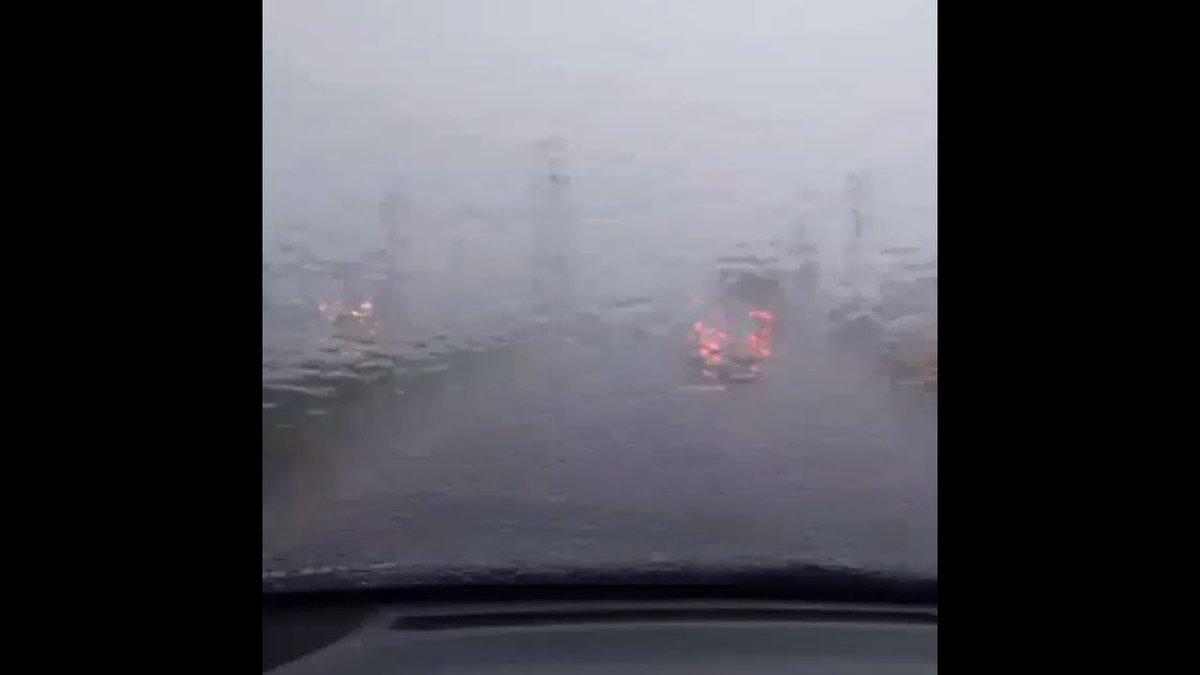 Storm Brian Hits Ireland Europe UK United Kingdom - Hurricane Flood Waves Ouragan England 10/21/2017