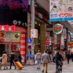bilan mitigé des «Abenomics»