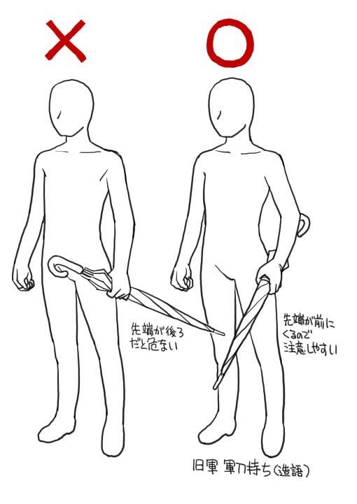 RT @ebifly857: 【再掲】傘の持ち方は、日本陸軍の将校になった気持ちでw >RT https://t.co/oFDpYOfs3z