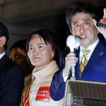 Japan voters to deliver verdict on PM Abe's nearly five-year rule