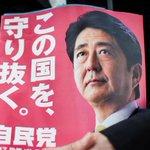 Japon: vers une large victoire de Shinzo Abe aux législatives