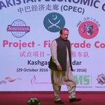 Pakistan's economic dependence on China is dangerous