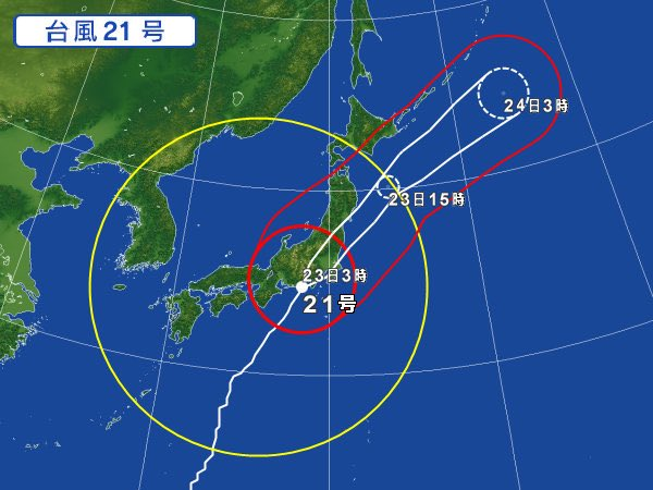 【台風21号 静岡県付近に上陸】 台風21号が午前3時ごろに静岡県の御前崎市付近に上陸したと気象庁が発表しました。 「超大型」の台風が上陸したのは、統計を取り始めた平成3年以降、初めてとなります。
