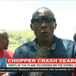 Parts of the Chopper that crashed on the shores of Lake Nakuru recovered