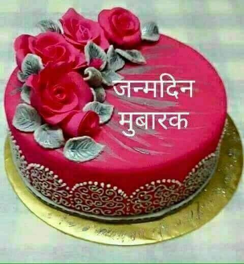 Happy birthday kamal haasan Sir