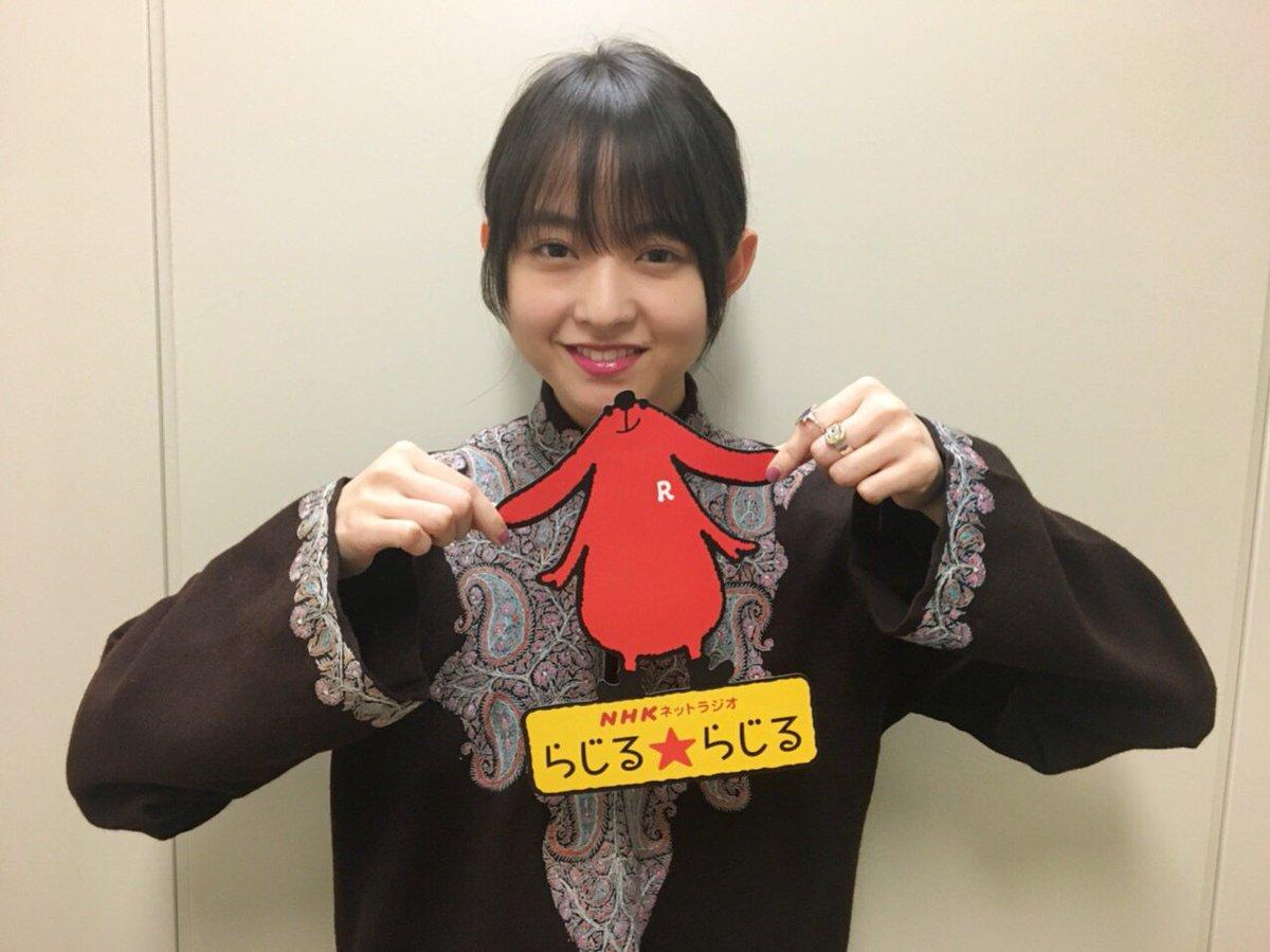 ただ今、NHKラジオ第1「らじらー!サンデー」に、中元日芽香と伊藤万理華が出演中! みなさま、ぜひお聞き...