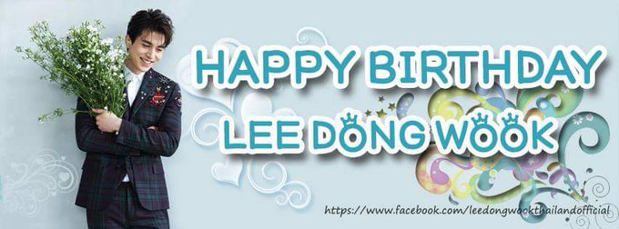 Happy Birthday to Lee Dong Wook